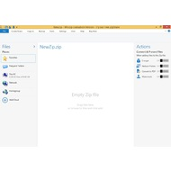 The interface of WinZip