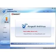 Services of Kingsoft Antivirus