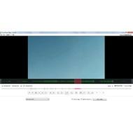 Editing tools of Free Video Editor