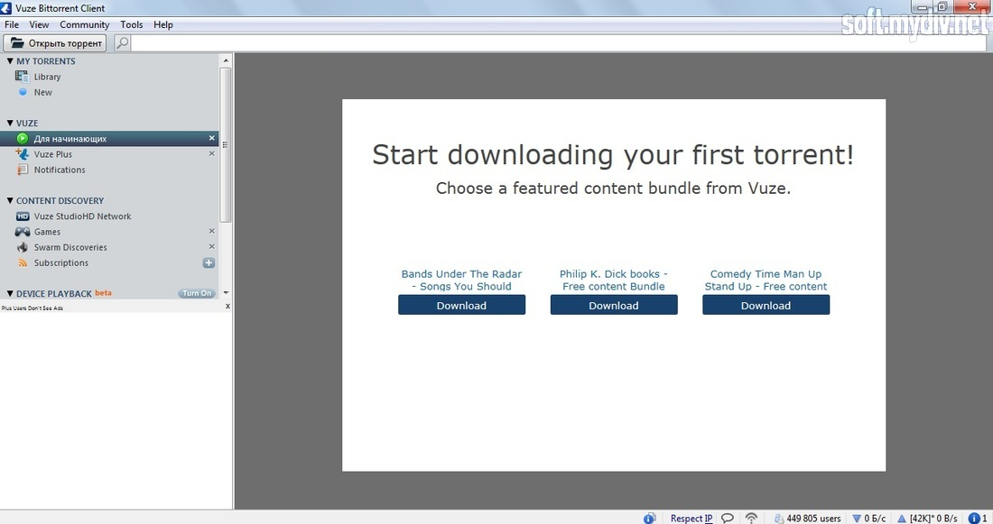 Vuze - download program Vuze for free