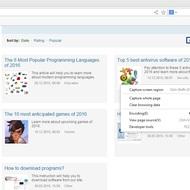 Baidu Browser - download program Baidu Browser for free